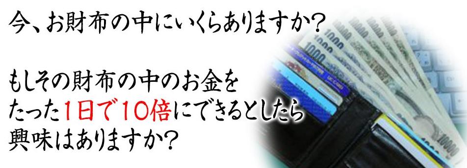 【Plus1 Project プラスワンプロジェクト】は詐欺副業!?口コミを徹底調査!